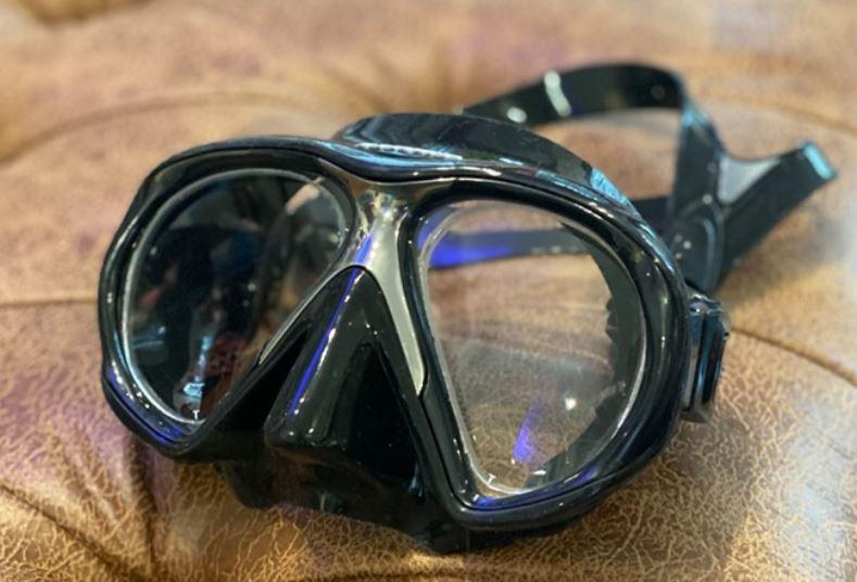 Prescription Atomic Subframe Mask